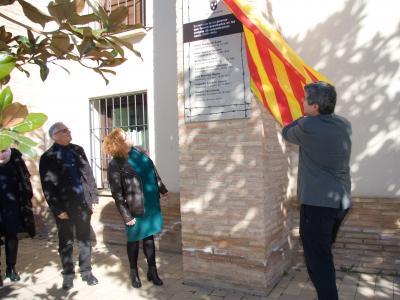 El sábado homenajeamos a los vecinos de Pina asesinados en campos nazis